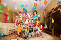 Как организовать праздник