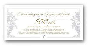 36097-3-intxt
