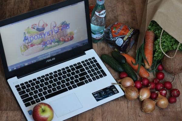 Сайт по доставке продуктов на дом