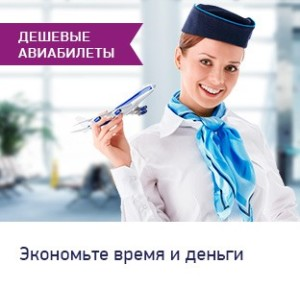 banner_cheap_ticket_ru