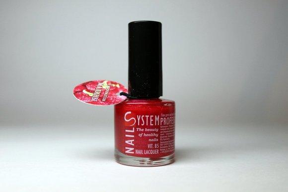 Лак для нігтів з приємним ароматом від Dior
